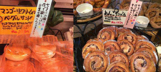 2014/8/6【作ってもらいたいパン夏休みいっぱい販売中!】