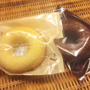 焼きドーナツ(プレーン・チョコレート)